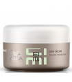 Wella Grip Cream 75ml